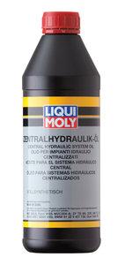 Масло гидравлическое ZENTRALHYDRAULIK-OIL универсальное синт.1л LIQUI MOLY LM 3978