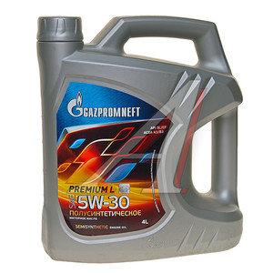 Масло моторное Premium L SL/CF п/синт A3/B3 3.50кг/4л GAZPROMNEFT GAZPROMNEFT SAE5W30, 2389900118