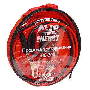 Провода для прикуривания 200А 2.5м в сумке AVS 43723, 43723 (AVS-200)