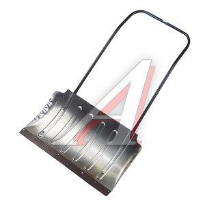 Скрепер для уборки снега алюминиевый 750х400мм ЭЛИТА ЭЛИТА, ЗИ-00052