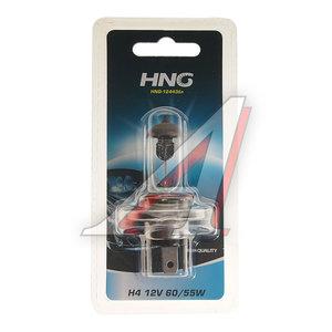 Лампа 12V H4 60/55W P43t-38 блистер (1шт.) HNG 12443бл, HNG-12443бл, АКГ12-60+55-1(Н4)