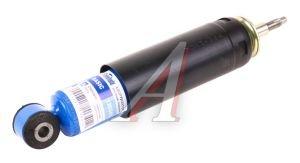 Амортизатор ВАЗ-2123 передний FINWHALE 120341, 2123-2905004