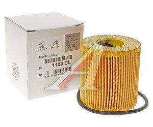 Фильтр масляный PEUGEOT 207,208,308 CITROEN C3,C4,C5 OE 1109.CL, OX339/2D