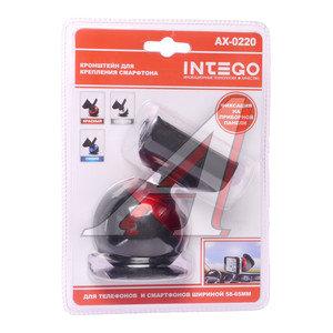 Держатель телефона универсальный 58-65мм красный INTEGO INTEGO AX-0220красный, AX-0220красный