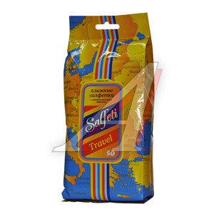Салфетка влажная универсальная 20х16см в мягкой упаковке 50шт. SALFETI SF-48118