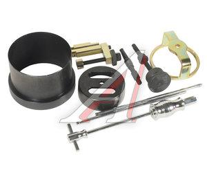 Набор инструментов для снятия и установки коробки передач (BMW THMR1) JTC JTC-1127