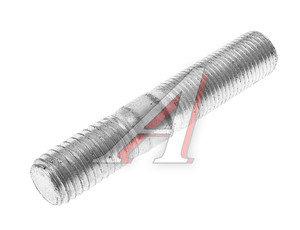 Шпилька ЗИЛ-130 коллектора впускного М10х1х37 РААЗ 307173-П29