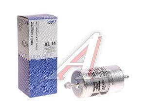 Фильтр топливный OPEL CITROEN MAHLE KL14, 96131549