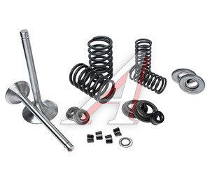 Клапан впуск/выпуск ЯМЗ-236,238 ремкомплект полный (9 наименований) РД 236-1007001, 236-1007010-В
