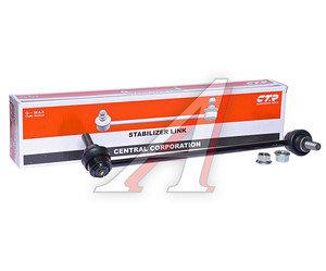 Стойка стабилизатора NISSAN Murano (03-08) переднего правая CTR CLN-56, 42598, 54618-CA00E