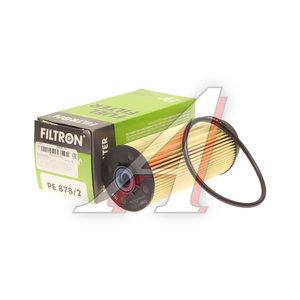Фильтр топливный IVECO Daily FILTRON PE878/2, KX399D, 500054702