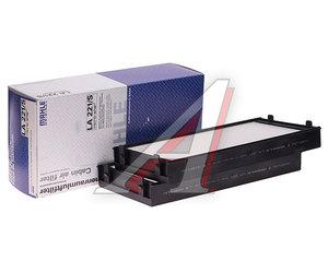 Фильтр воздушный салона BMW X5 (E70) (07-) (2шт.) MAHLE LA221/S, 64316945585
