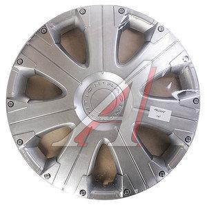 Колпак колеса R-16 серый комплект 4шт. РАСИНГ РАСИНГ R-16