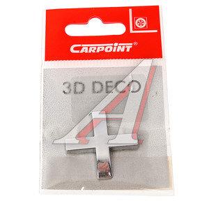 """Наклейка металлическая 3D знак """"+"""" CARPOINT 2218641 СР"""