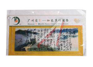 Коврик на панель приборов универсальный противоскользящий 400х160 с рисунком китайская каллиграфия ART8208