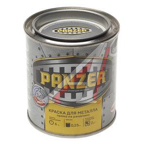 Краска по ржавчине серебристая гладкая 250мл PANZER PANZER, TBVPAG019022B