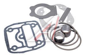 Ремкомплект КАМАЗ компрессора 1-цилиндрового с втулками 53205-3509015*РК