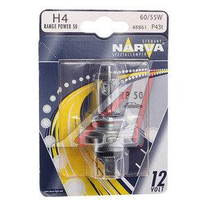 Лампа 12V H4 60/55W +50% P43t-38 блистер (1шт.) Range Power NARVA 488614000, N-48861RPбл, АКГ12-60+55(Н4)