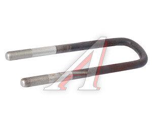 Стремянка КАМАЗ-5511 рессоры задней h=420мм (ОАО КАМАЗ) 5511-2912408-10