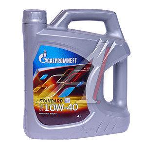 Масло моторное Standart SF/CC мин.3.50кг/4л GAZPROMNEFT GAZPROMNEFT SAE10W40, 0253142161