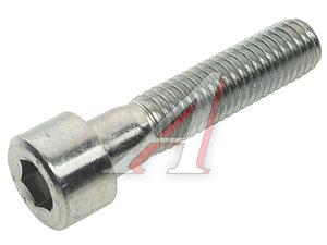 Болт М10х1.5х45 цилиндрическая головка внутренний шестигранник DIN912