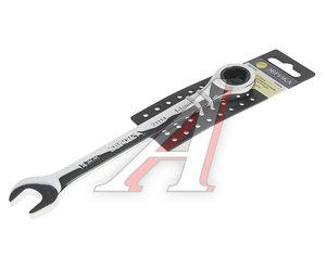 Ключ комбинированный 14х14мм трещоточный с держателем ЭВРИКА ER-21114H