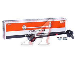 Стойка стабилизатора KIA Soul (08-) переднего левая CTR CLKK-37L, 41640, 54830-2K000