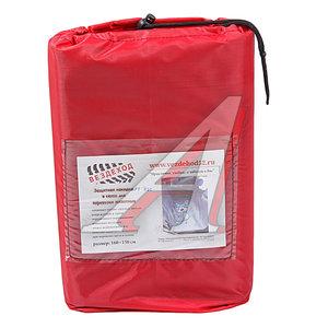Накидка на заднее сиденье защитная для перевозки собак и грузов серая ВЕЗДЕХОД НЗС