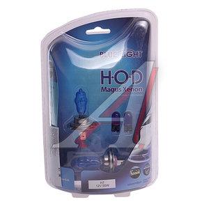 Лампа набор 12V H7 55W PX26d+W5W блистер (2шт+2шт.) SPECTRUM HOD SPECTRUM HOD H7