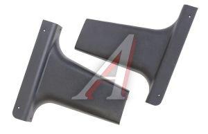 Накладка стойки ВАЗ-2109 средняя нижняя правая/левая комплект 2109-5402124/25, 2109-5402125