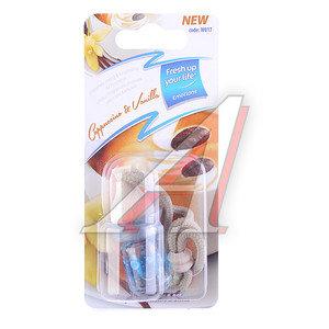 Ароматизатор подвесной жидкостный (капучино и ваниль) 5мл KREDO W017
