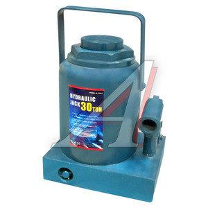 Домкрат бутылочный 30т 240-370мм MEGAPOWER M-93007