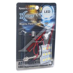 Лампа светодиодная 12V W5W 2W белая XENITE 1009118, А12-5-2