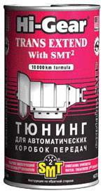 Тюнинг АКПП с SMT2 325мл HI-GEAR HG7012