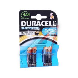 Батарейка AAA LR03 1.5V блистер (4шт.) Alkaline Turbo DURACELL D-LR03T, D-LR03T(4)бл