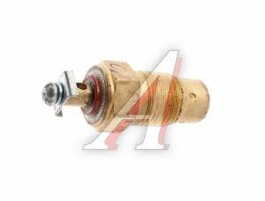 Датчик температуры ГАЗ-24,РАФ охлаждающей жидкостиАВТОПРИБОР-КЗАЭ ТМ111-03