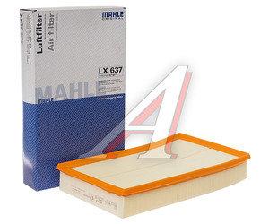 Фильтр воздушный VOLVO S80 (98-06) MAHLE LX637, 9186361