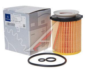 Фильтр масляный MERCEDES A (W176),B (W246),C (W204),CLA (C117) (M270/M274) OE A2701800109, OX982D, A2701800109/A2701800009