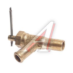 Кран УРАЛ отопителя, радиатора масляного (ОАО АЗ УРАЛ) 5557-8101180 (ВС-11ВТ), АИ-8101010, 5557-8101180