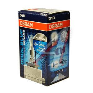 Лампа ксеноновая D1R 35W +20% PK32d-3 5000K Xenon Cool Blue Intense OSRAM 66154CBI, O-66154CBI