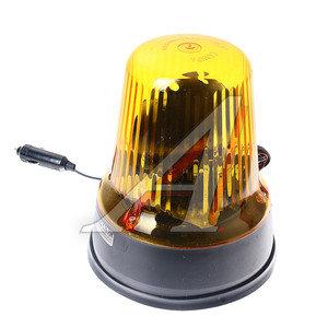 Маяк проблесковый 24V на магните (галогеновая лампа Н1) САКУРА С24-75М