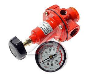 "Регулятор давления с манометром 1/2"" для пневмосистем FORSAGE SB-1241, FS-SB-1241"