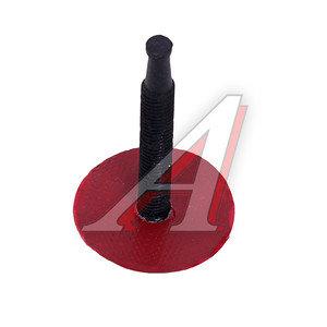 Грибок для ремонта шин а/м 38мм стержень d=7мм БХЗ Г-1