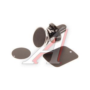 Держатель телефона на дефлектор магнитный не более 300г черно-серебристый WIIIX HT-17Vmg