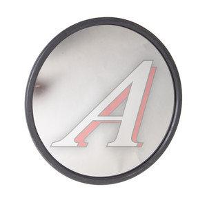 Зеркало боковое круглое,универсальное ИНТЕХ 200