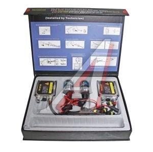 Оборудование ксеноновое набор PRO SPORT H-4+дальний 6000K RS-02179/RS-08732