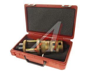 Набор для снятия и установки сайлентблоков передних рычагов подвески (MERCEDES W210) JTC JTC-1804E