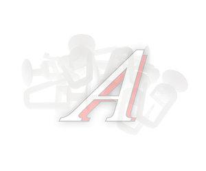 Крючок шторы №3 салона (10шт.) АВТОТОРГ АТ-7394