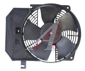Вентилятор SSANGYONG Rexton (02-) (OM600,E23/28/32) кондиционера электрический в сборе OE 8821008120