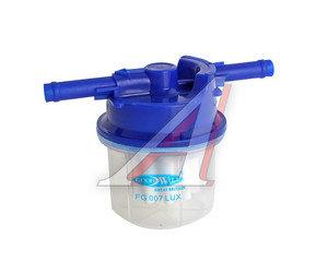 Фильтр топливный ВАЗ-2101-09 тонкой очистки (с отстойником) GOODWILL 2101-1156010 FG-007, FG-007, 2108-1117010